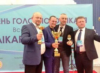 Одесский врач победил на всеукраинском конкурсе