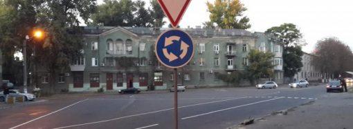 Новая схема движения введена на одном из одесских перекрёстков