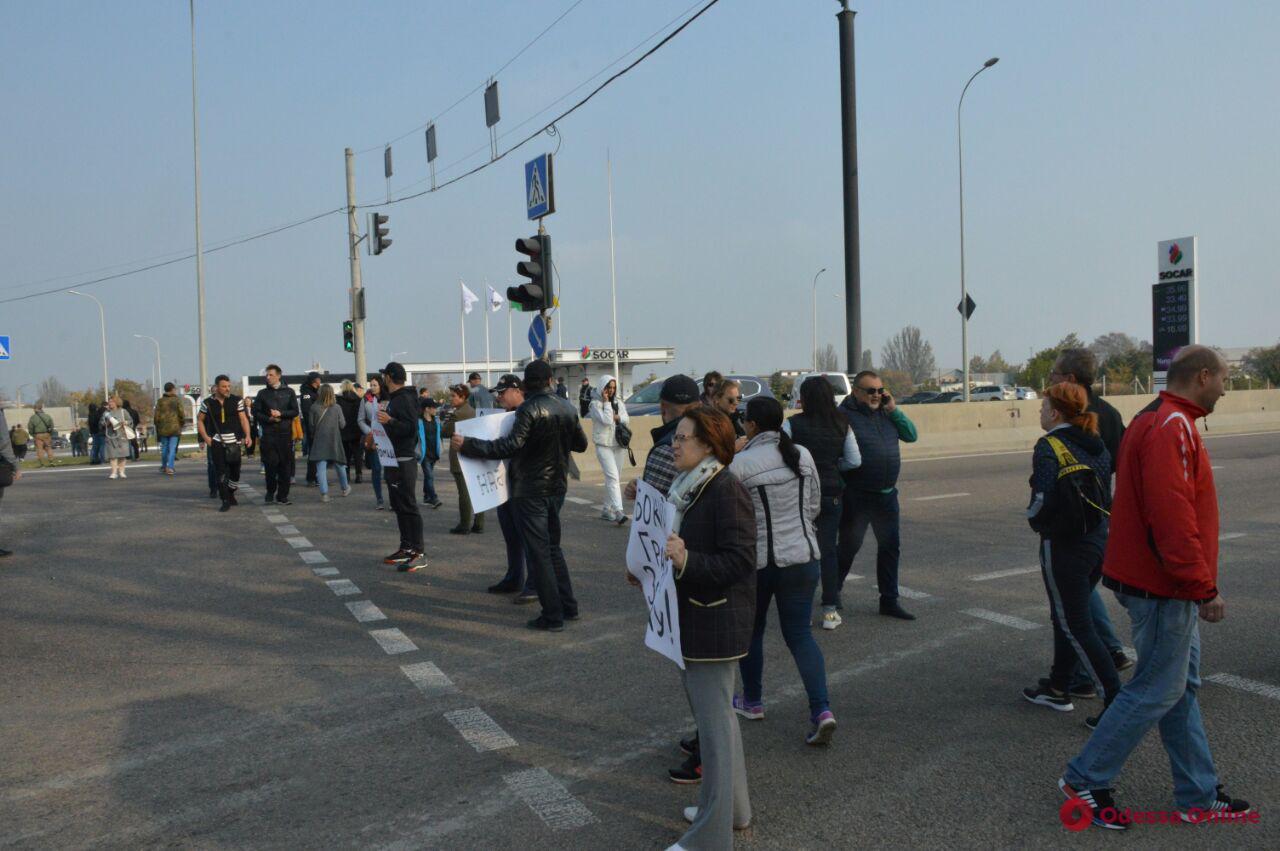 перекрыли Киевское шоссе