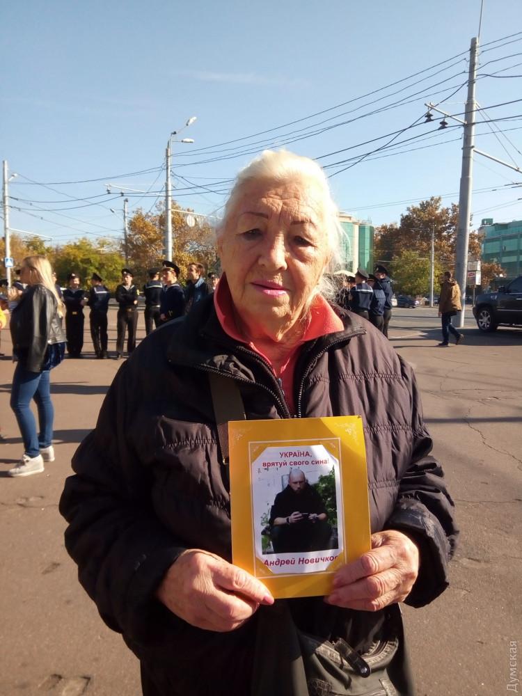акция в поддержку Новичкова