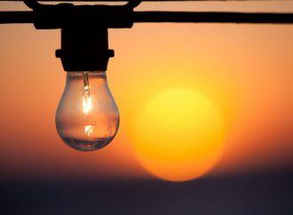 Отключения электричества ожидаются во всех районах города