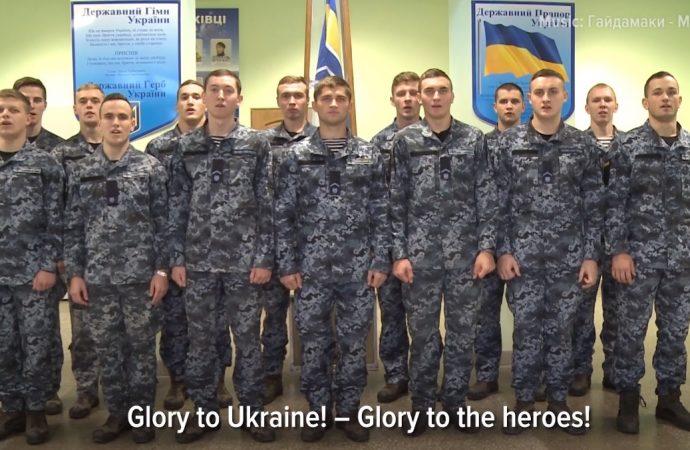 «Гордимся вами» — курсанты Института ВМС записали видео в поддержку пленных моряков (ВИДЕО)