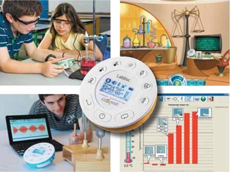 цифровые лаборатории