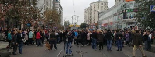 Работники «Нового привоза» перекрыли движение по Пантелеймоновской
