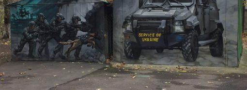 Милитари-арт появился на Черемушках