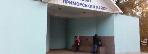 Бювет в парке Победы открылся после затянувшейся реконструкции