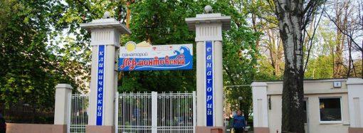 «Лермонтовский» перешел в управление Минобороны: там обещают сохранить и расширить работу санатория