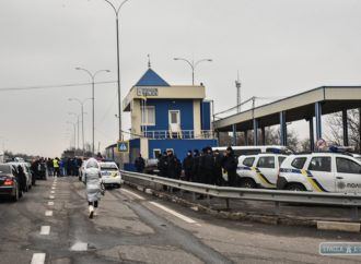 Трасса Одесса – Киев заблокирована: протестуют владельцы авто с иностранной регистрацией