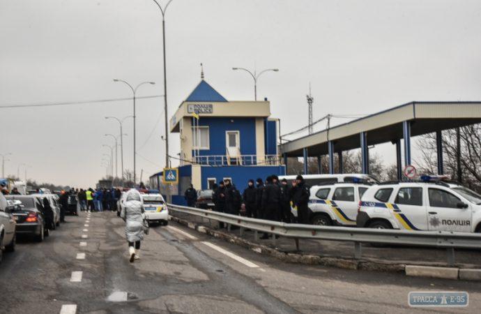 Трасса Киев-Одесса по-прежнему перекрыта «евробляхерами»