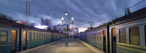Билеты на одесские поезда уже можно купить, но пока только отправлением до 20 декабря