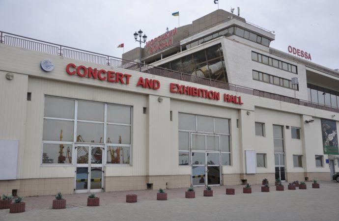 Концертно-выставочный зал Морвокзала и площадь над ним закроют на реконструкцию