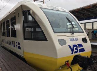 Приостановлена продажа билетов на одесские поезда отправлением после 9 декабря