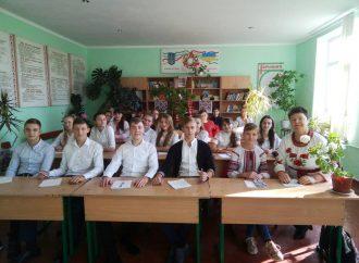 Диктант национального единства написали 40 тысяч школьников и педагогов Одесской области