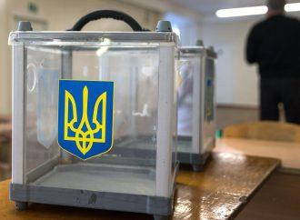 """Каким был """"день тишины"""" в Одессе"""