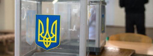 Как будут оберегать порядок в Одесской области во время выборов и что грозит нарушителям избирательного процесса