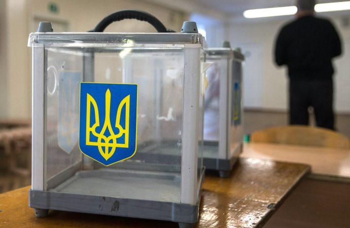 Выборы в трех ОТГ Одесской области отменены из-за военного положения