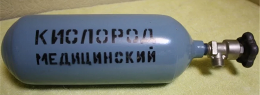 «Бизнесменов», которые поставили под угрозу жизни тысяч пациентов, задержали в Одессе
