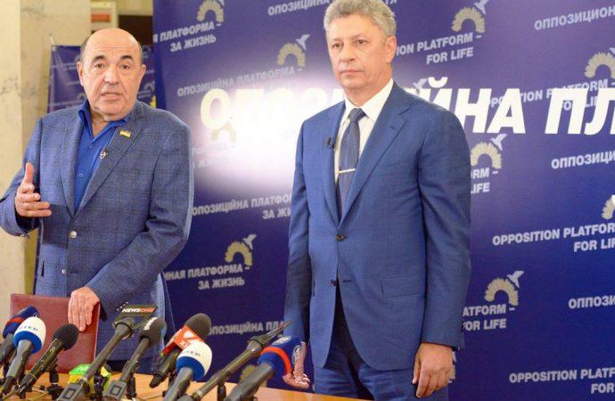Зачем объединились Рабинович и Бойко?