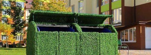 Мусорные баки в одесских парках предлагают спрятать в искусственные кусты