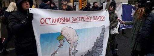 Противники застройки Аркадии перекрыли проезд в центре Одессы