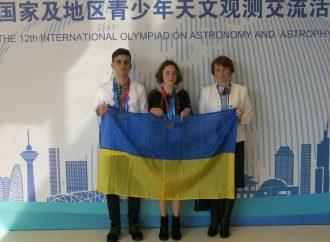 Юные одесситыстали призерамиМеждународной олимпиады по астрономии и астрофизике вКитае