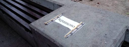 В Одессе приводят в порядок одну из известных достопримечательностей