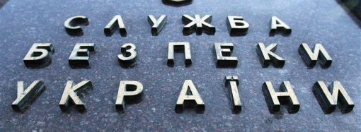 Создали ОПГ: в Одесской области чиновники Минобороны прикарманили деньги на строительство солдатских казарм