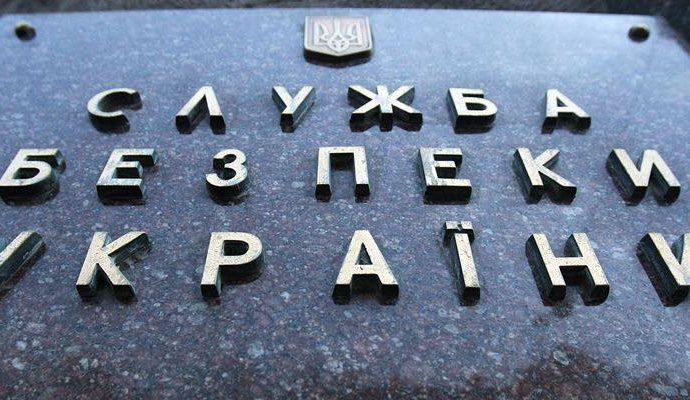 СБУ поймала в Одесской области шпиона из ЛНР (видео)