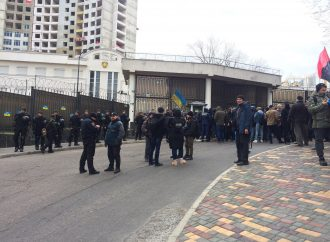 Стычки, петарды, остановившийся трамвай: активисты пикетируют российское консульство в Одессе