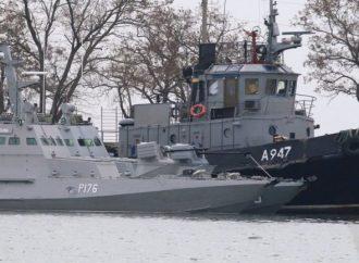 Все 24 моряка, плененные во время Керченского конфликта, взяты под арест