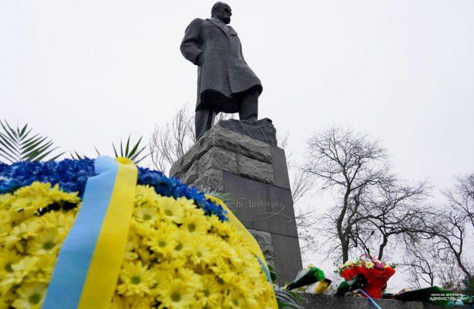 День достоинства и свободы отмечают в Одессе