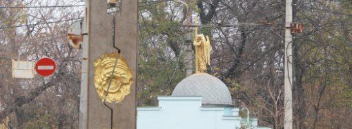 В память жертв Голодомора в Одессе зажгли свечи