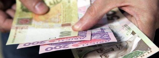 Кому и насколько повысят соцвыплаты с 1 декабря?