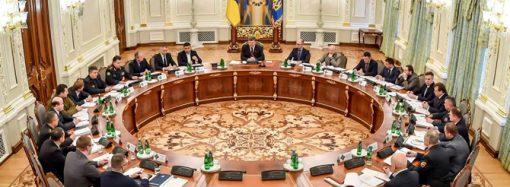 После захвата военных моряков в Азовском море в Украине могут ввести военное положение (ВИДЕО)