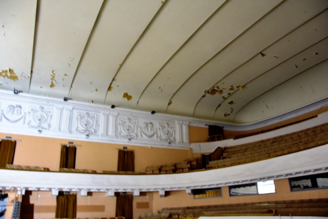 ремонт украинский театр