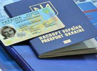 Родителей выпускников одесских школ просят срочно оформить детям ID-карты