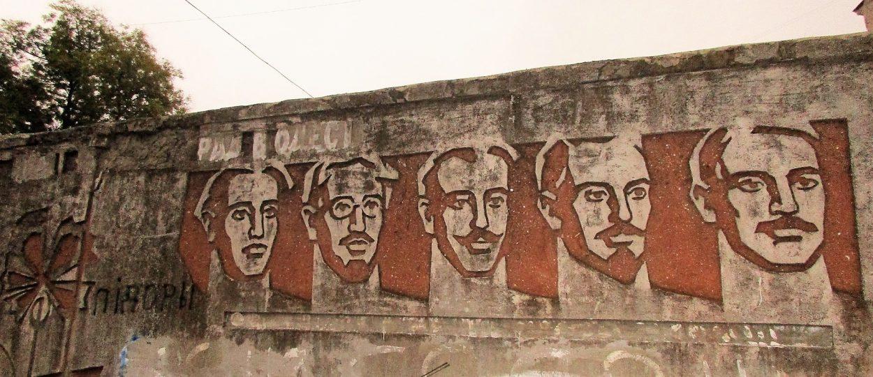 советское панно на Молдаванке
