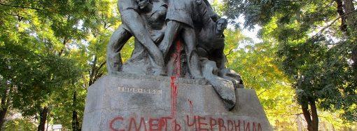 Одесскую «непобежденную территорию революции» частично «расписали» и облили краской