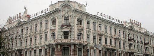 Какие объекты в Одессе планируют реставрировать в этом году?