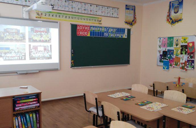 Как работает Новая украинская школа в Одессе?