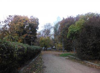 Погода 5 ноября. Одессу ждёт пасмурный осенний день