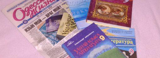 Учитель русского языка: что станет с профессией и профессионалами в Украине?