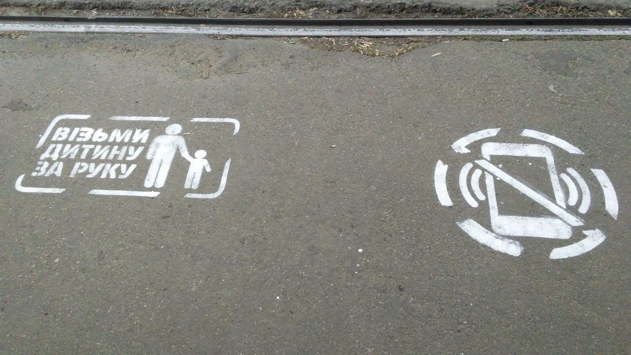 внимательный пешеход