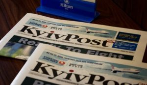Газета KyivPost