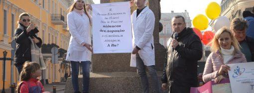 Флешмоб в Одессе: даже Дюк понял, что пора подписать декларацию с семейным врачом