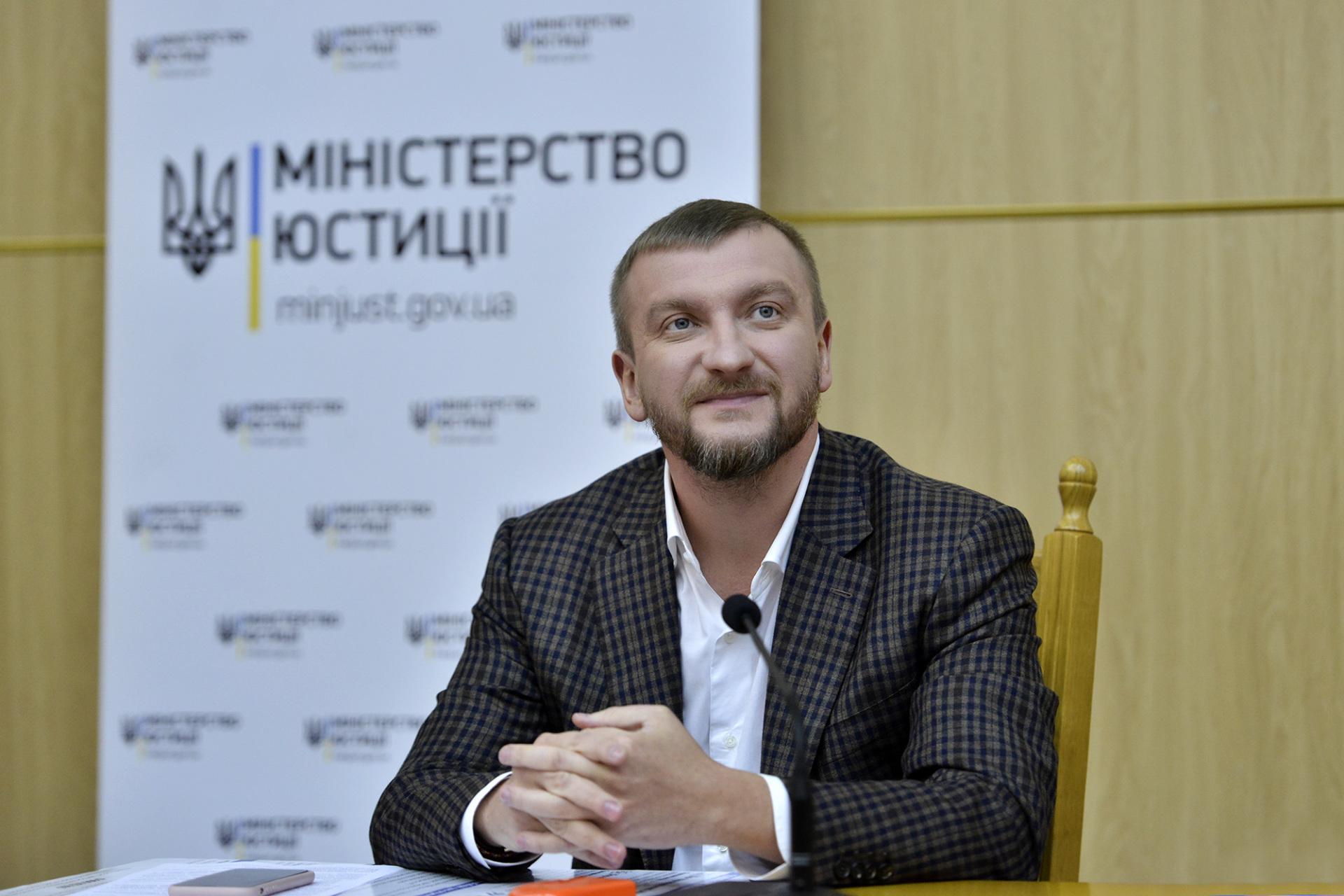 министр юстиции