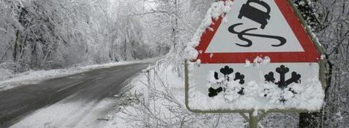 Погода 22 февраля. Ожидаются сильные осадки