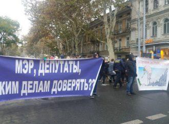 Одесские пробки или почему перекрывают дороги