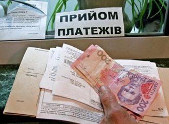 Депутаты «Відродження» в Черноморске призывают парламент объединиться против необоснованного повышения тарифов