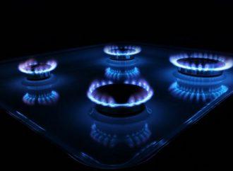 Сколько одесситы теперь будут платить за газ?
